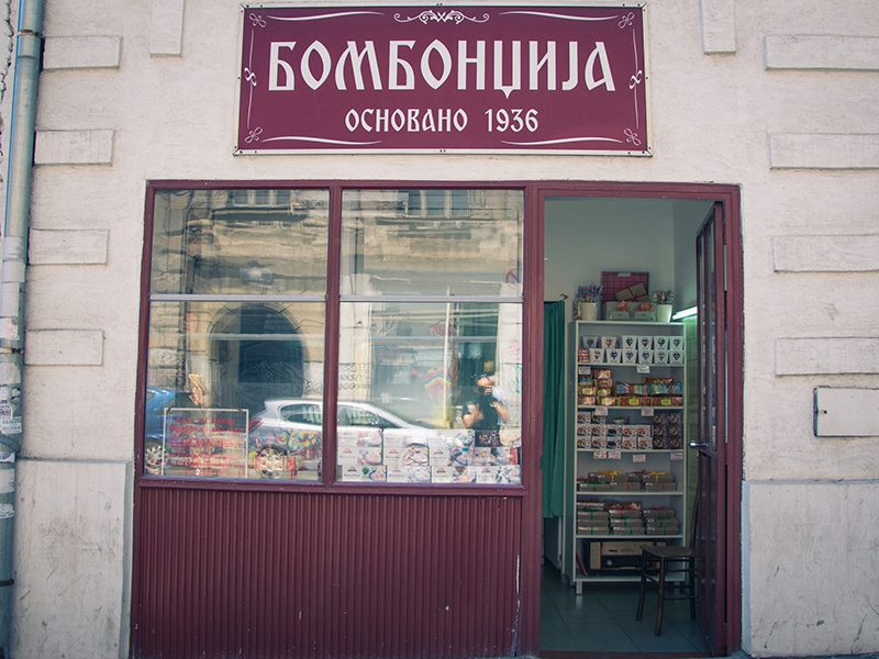 The Bosiljčić family tradition of producing ratluk, candies and lollipops in Savamala